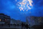 [размер: 800x533 пикселей; 62,2 кбайт]  18.05.12     День НГТУ   фотограф В. Невидимов