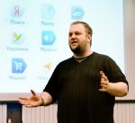 [размер: 653x600 пикселей; 31,7 кбайт]  31.03.14     Встреча представителей компании «Яндекс» со студентами состоится в НГТУ   фотограф В. Невидимов
