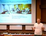 [размер: 756x600 пикселей; 66,6 кбайт]  31.03.14     Встреча представителей компании «Яндекс» со студентами состоится в НГТУ   фотограф В. Невидимов