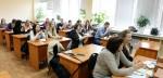 [размер: 800x388 пикселей; 63,3 кбайт]  Круглый стол, посвященный проблемам современных миграционных процессов