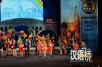 [размер: 800x532 пикселей; 85,8 кбайт]  Конкурс по китайскому языку «Китайский язык – это мост»