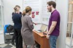 [размер: 1999x1328 пикселей; 1528,5 кбайт]  Стендовая студенческая научная конференция-конкурс