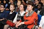 [размер: 2000x1328 пикселей; 928,6 кбайт]  III Областная студенческая научно-практическая конференция «Родной язык от традиции к современности»
