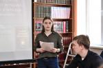 [размер: 2000x1328 пикселей; 620,4 кбайт]  III Областная студенческая научно-практическая конференция «Родной язык от традиции к современности»