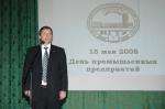 [размер: 800x532 пикселей; 46,2 кбайт]  15 мая - День промышленных предприятий в НГТУ   фотограф В. Невидимов