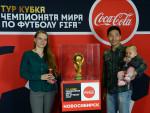 [размер: 3203x2416 пикселей; 1897,8 кбайт]  Официальный Кубок FIFA