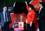 [размер: 4325x2999 пикселей; 2499,4 кбайт]  Официальный Кубок FIFA